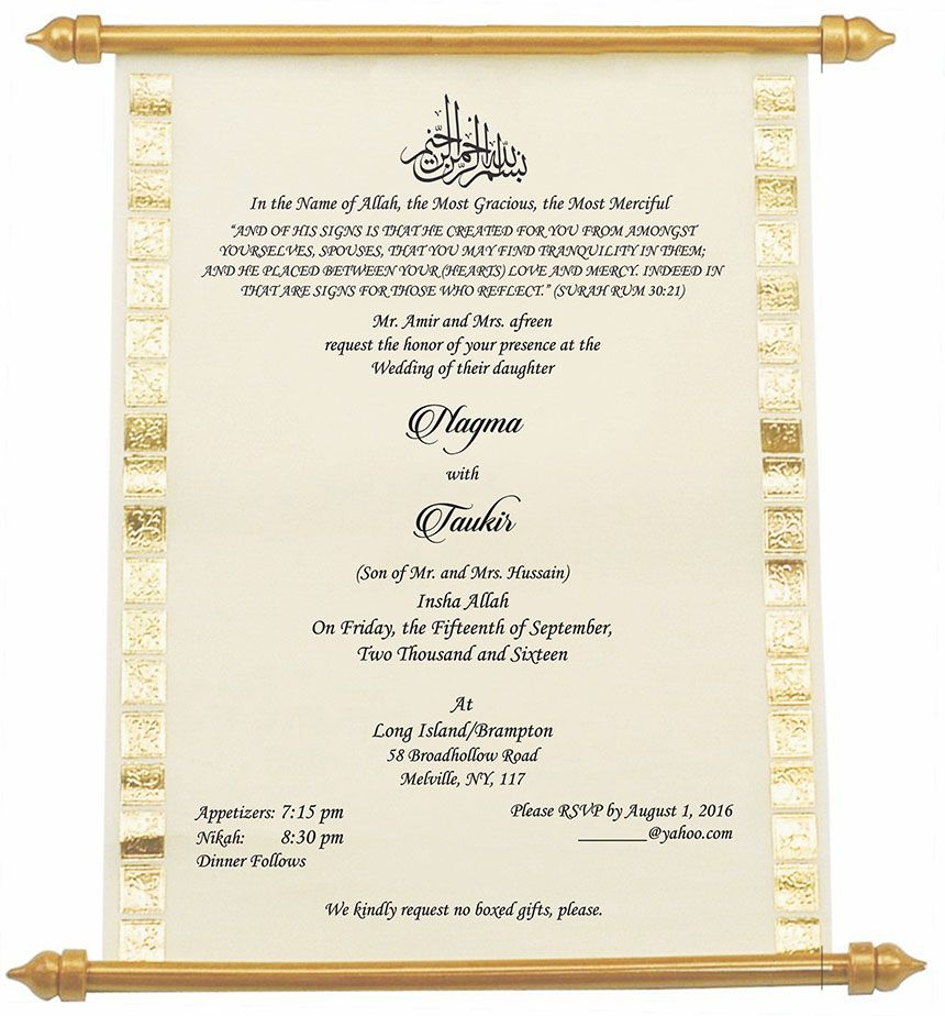Wedding Invitation Wording For Muslim Wedding Ceremony Wedding Card Wordings Scroll Wedding Invitations Muslim Wedding Invitations