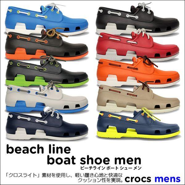 Sepatu Crocs Beachline Boat Men