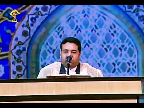 مريم 12 36 والكوثر مسابقة إيران الدولية 2015 القارئ محمد جواد حسيني Islam Quran Iran