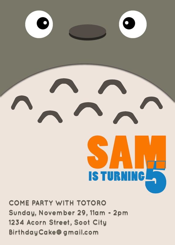 Totoro Birthday Invitation Ghibli Anime Japanese Invite Boy - Birthday invitation in japanese
