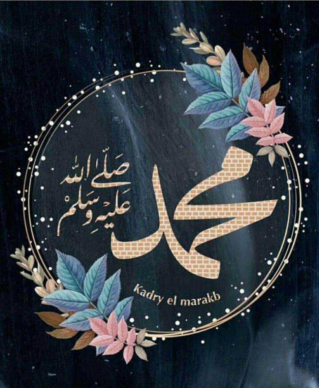Pin By الشيخ أبو همام On Minoux Bijoux