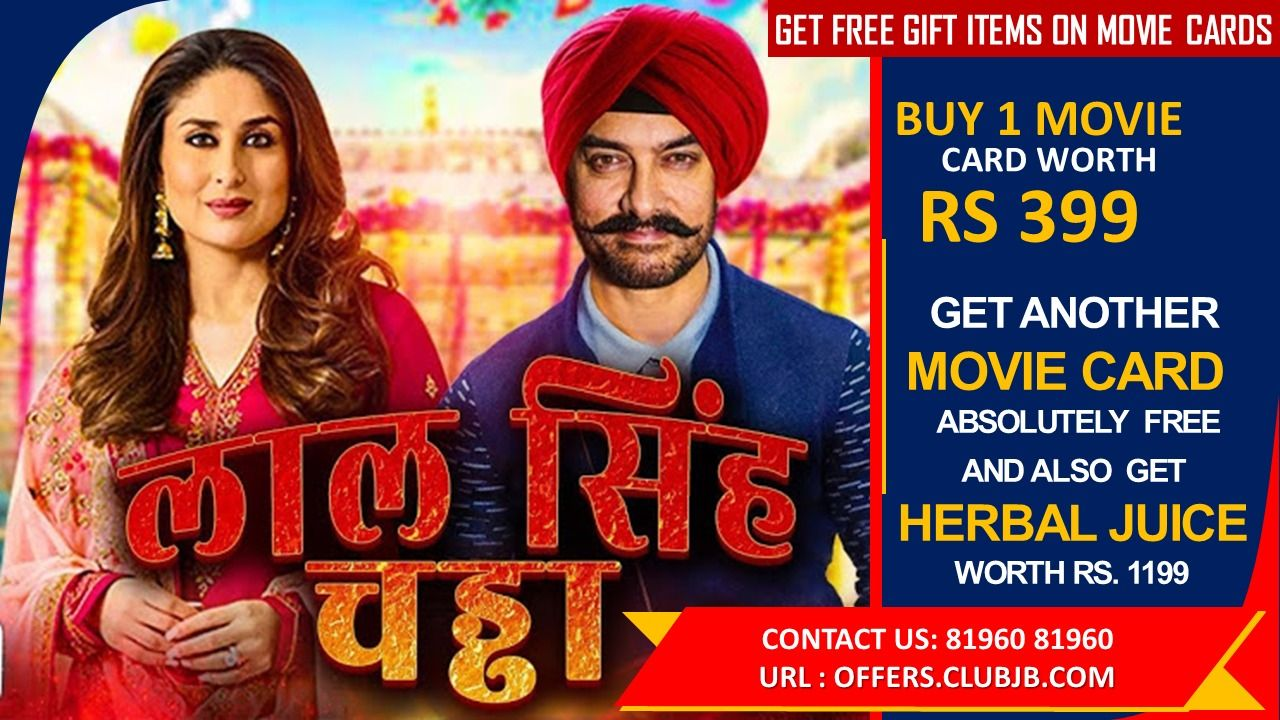 #Movie #upcomingmovies #offers #sales #film #entertainment #southmovie #Tollywood #Bollywood #Kollywood #Hollywood #Moliwood #telgumovie #hindimovie #dvdrip #greatdeals #moviestar #bestoffer #music #visit #video
