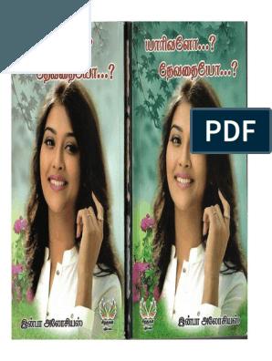369359457-infaa-yarivalo-devathaiyo pdf | Art in 2019 | Novels