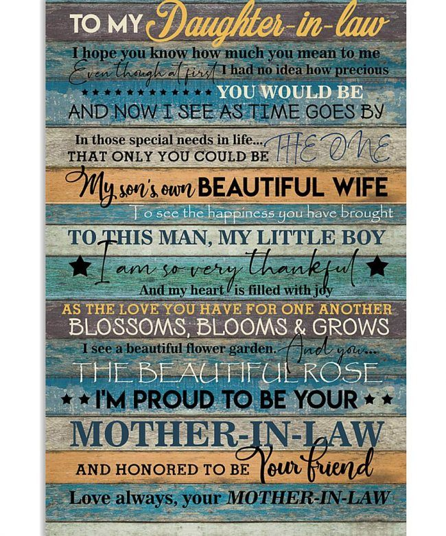 To My Daughter In Law Vintage Proud Of You Vertical Poster Daughter In Law Quotes Daughter Love Quotes Wishes For Daughter
