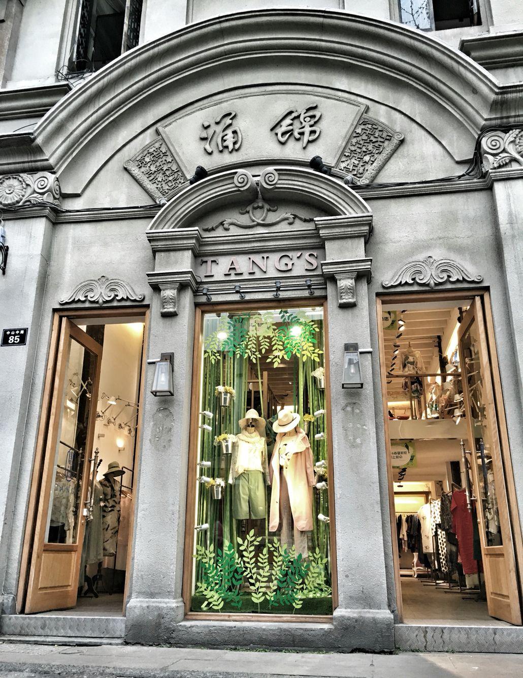 我的小店 by max chen Big ben, Landmarks, Travel