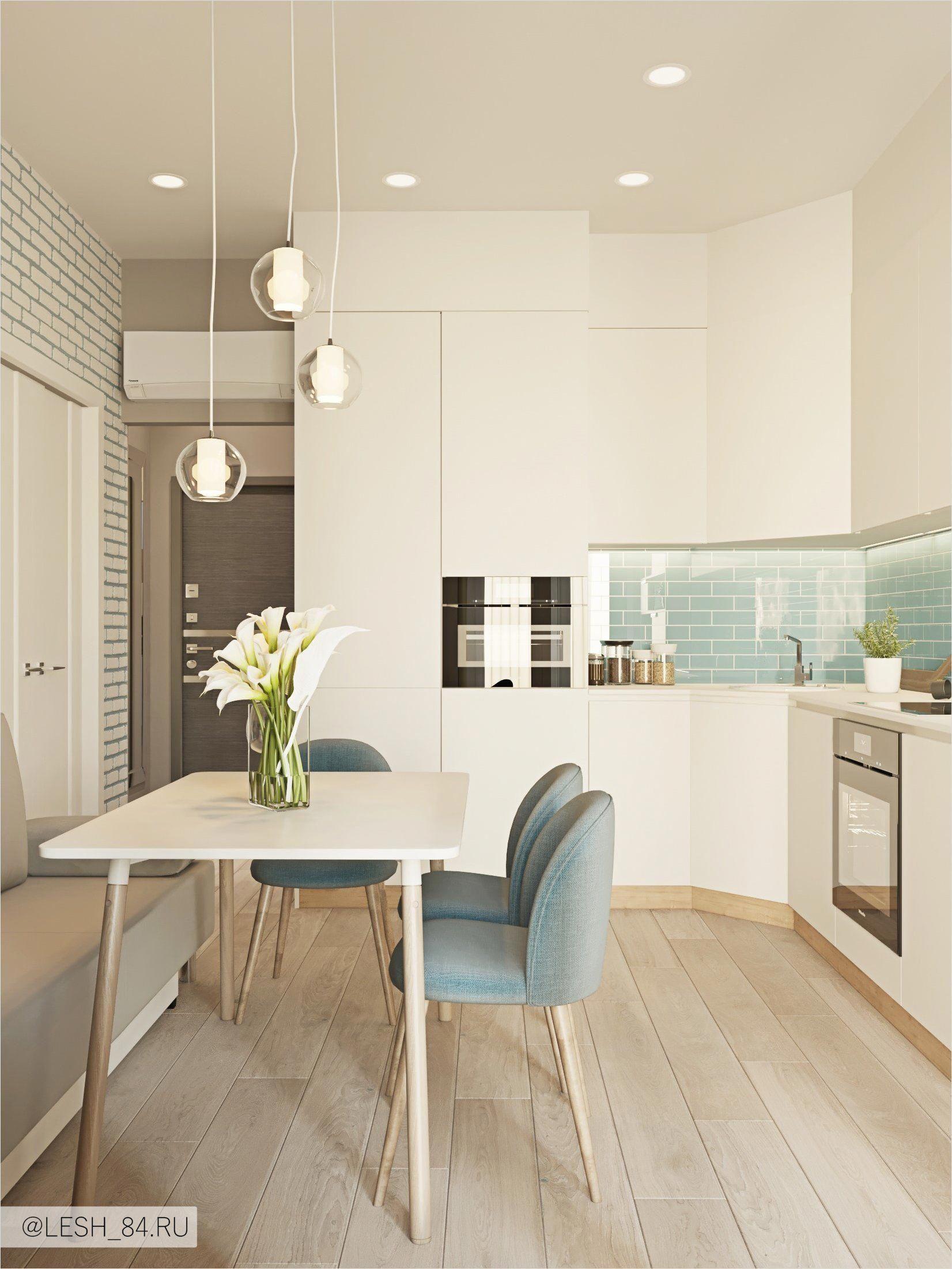 Небольшая кухня в спокойных цветах Small kitchen in