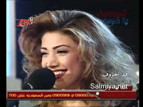 نوال الزغبي و وائل كفوري مين حبيبي أنا Uploaded By Amrselim Joan Baez Youtube Music
