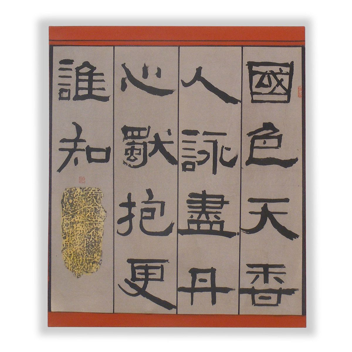 Poetry In Chinese Calligraphy On Canvas Asian Wall Decor Wall Hanging Chinese Wall Art