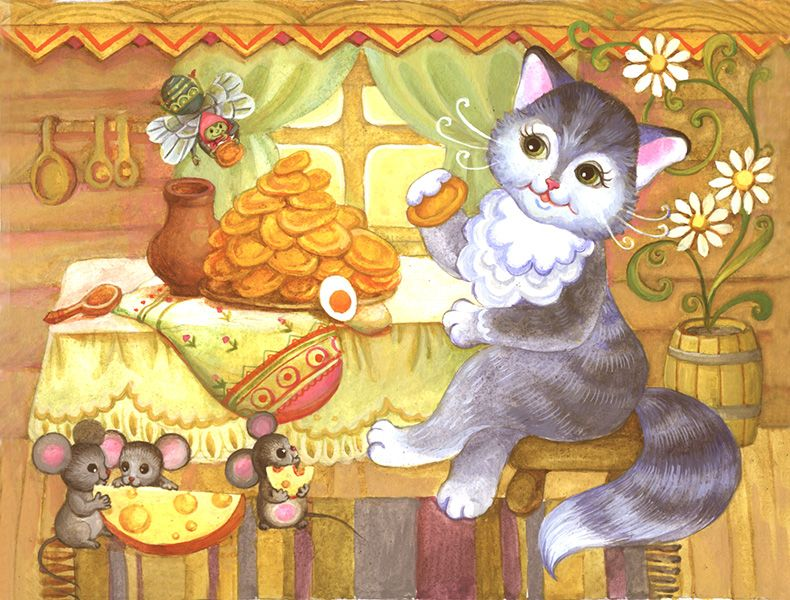 Картинка мышка и кот