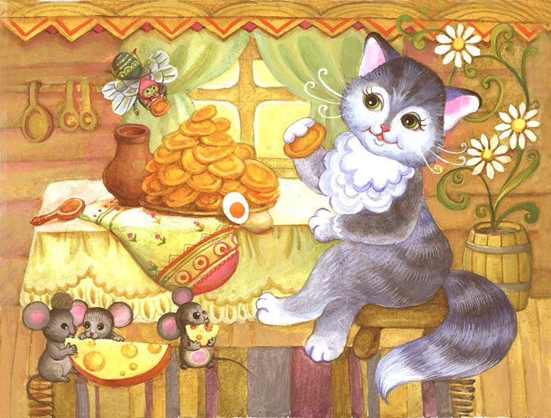 Сказка кошка и мышка картинки
