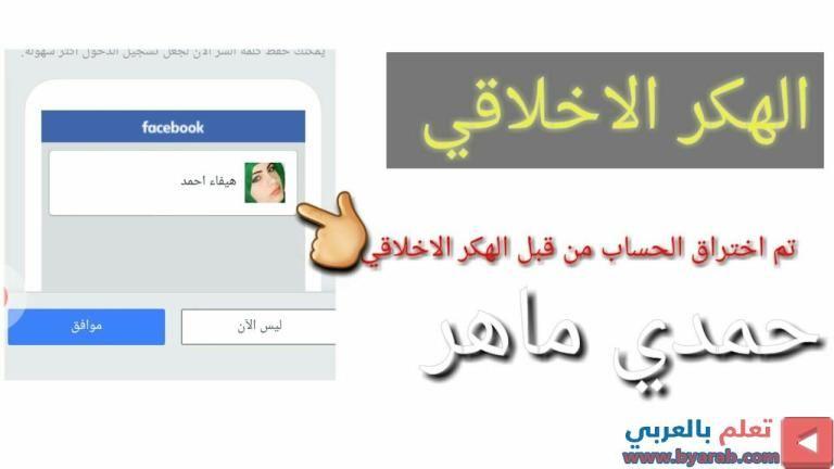 5 صفات يجب أن تكون عند كل هكر هذه هي الشخصية القوية تعلم بالعربي