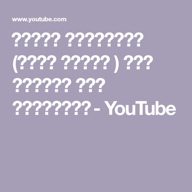 زراعة الكوكتيل المس فلورا فوق الاسطح وفي البلكونة Youtube Math