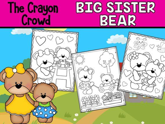 sisters i'm going to be a big sister bear coloring pages