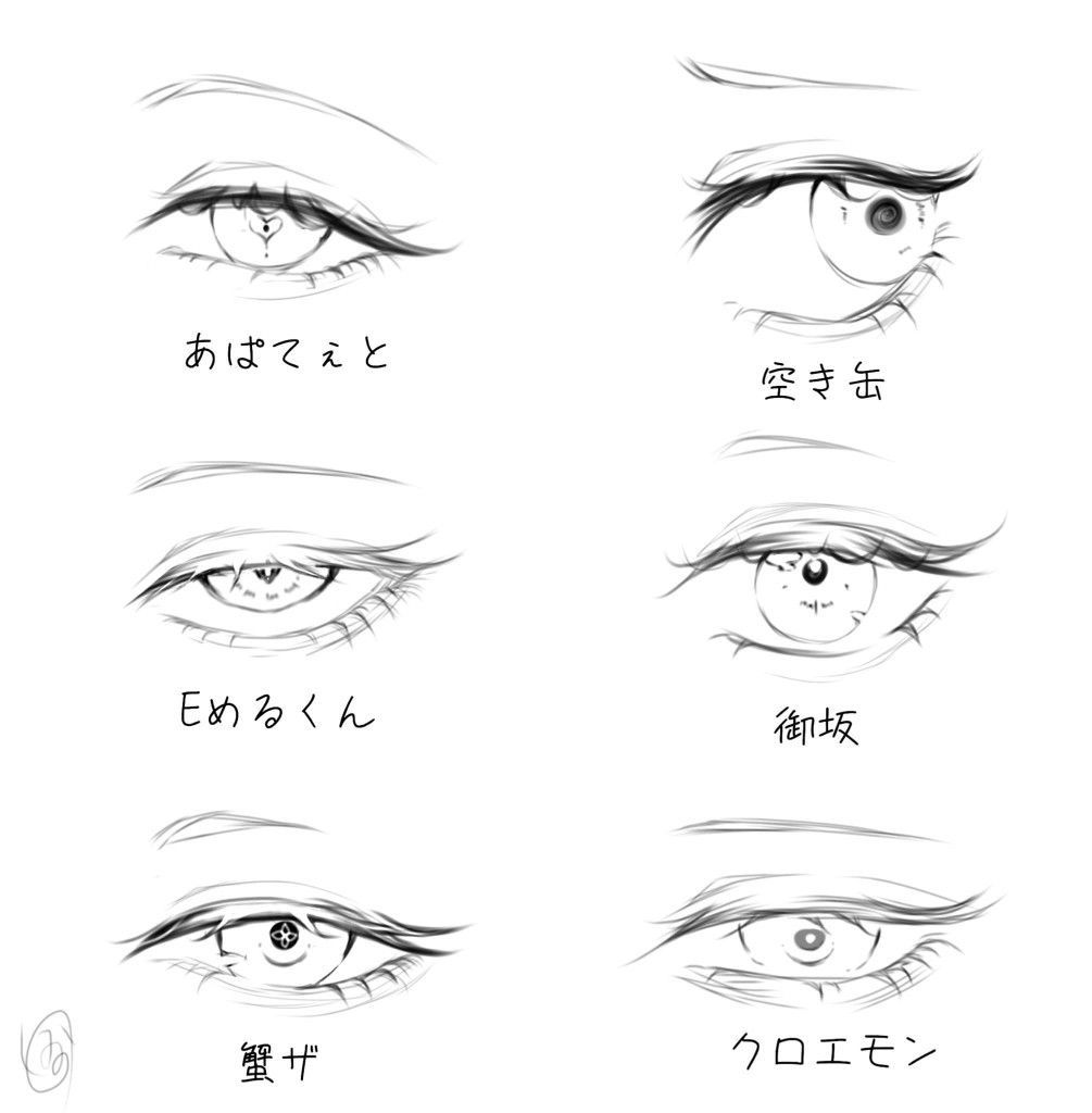 I Like The White Eyelashes In 2020 Eye Drawing Art Reference