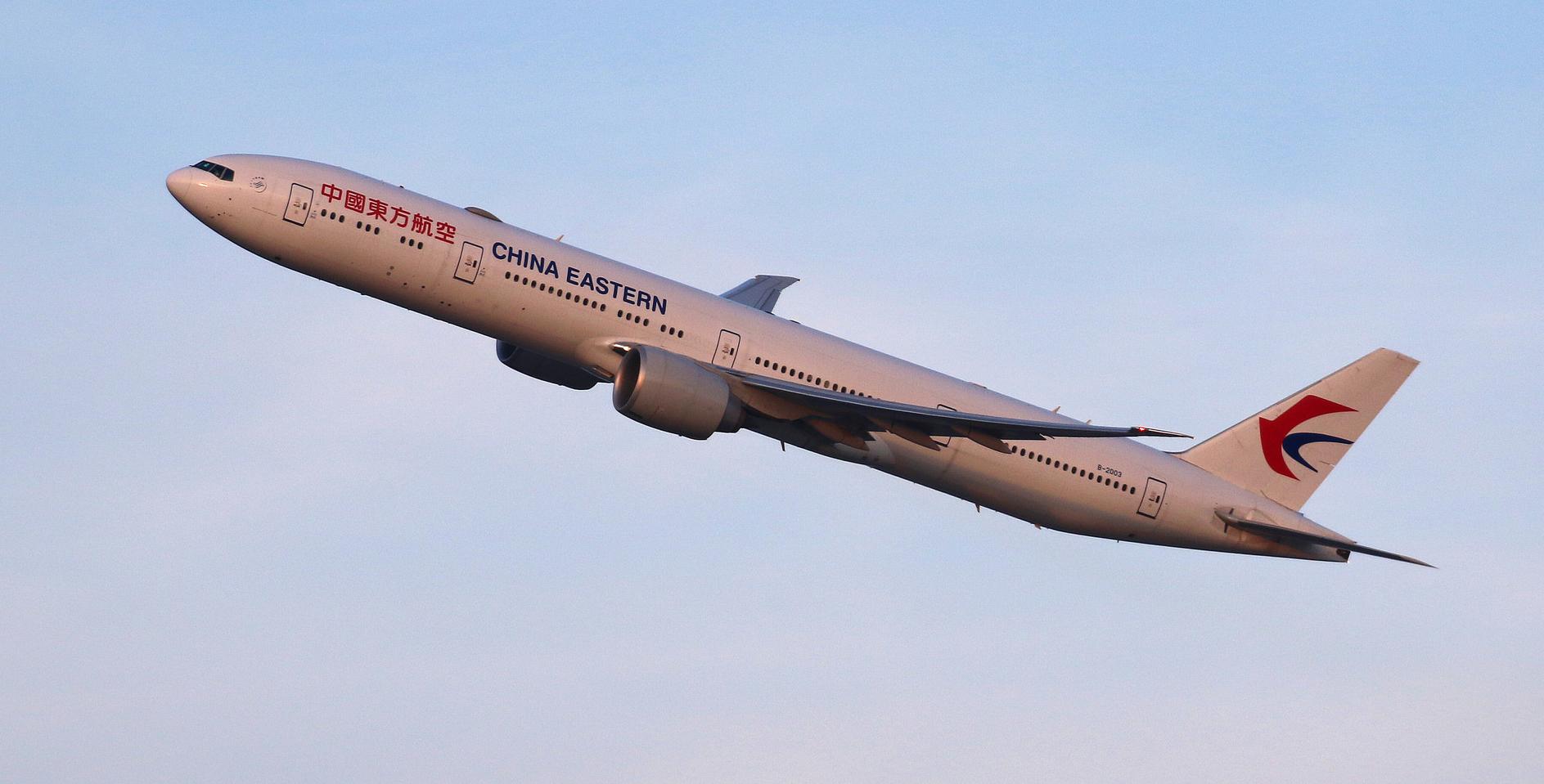 Boeing 777-39PER