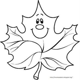 Наука и забава.: Още есен. | Трафарет листа, Раскраски ...