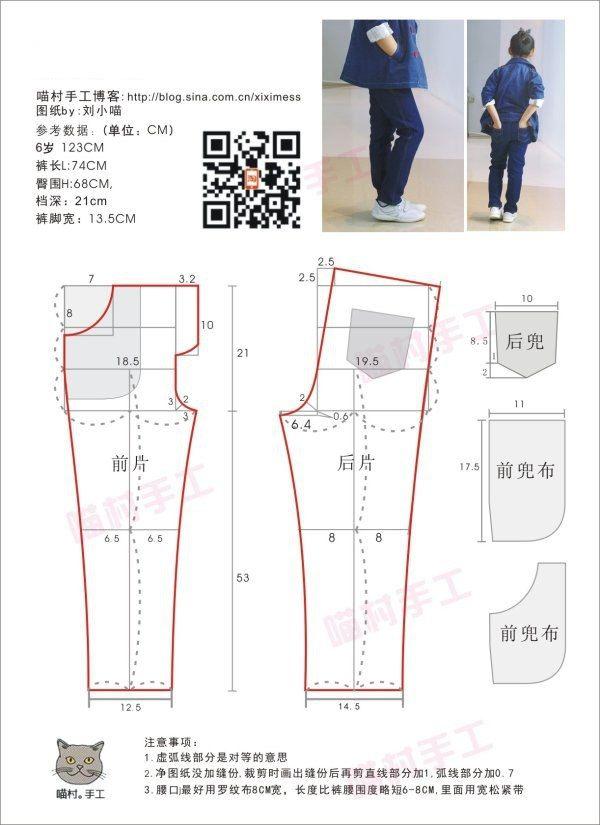 patrón pantalón de niña | patrón vestidos niñas | Pinterest