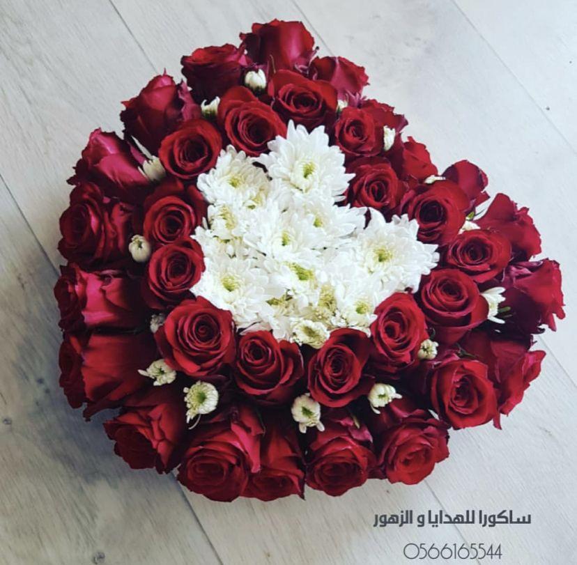 زهور حمرا و بيضه Floral Wreath Floral Decor