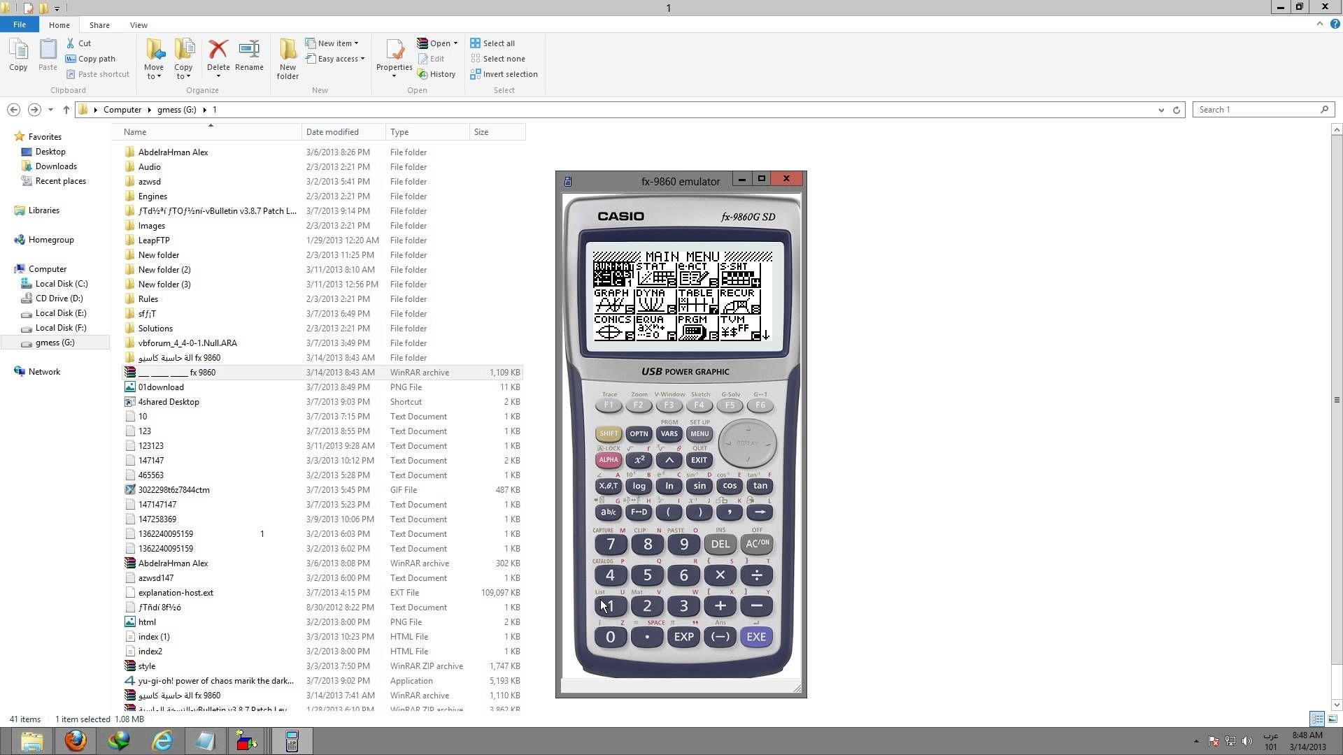 تحميل الالة الحاسبة Casio Fx 991es للكمبيوتر Graphing Calculator Coding Calculator