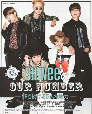 SHINee are featured in the latest issue of CanCam Magazine