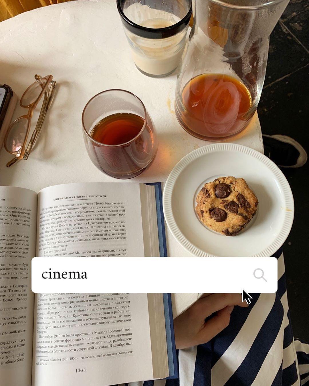 ma beauté | Еда и напитки, Инстаграм