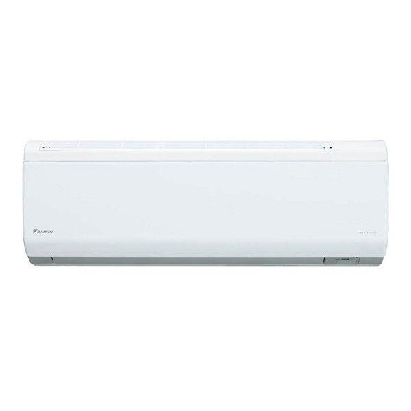 Daikin 7 000 Btu Multi Zone Wall Mounted Ductless Heat Pump Heat Pump System Ductless Heat Pump Heat Pump
