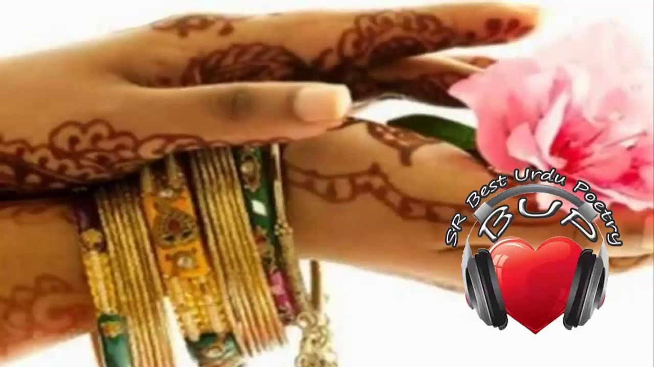 Mehndi Hands Poetry : Hdsongpic spot urdu poetry