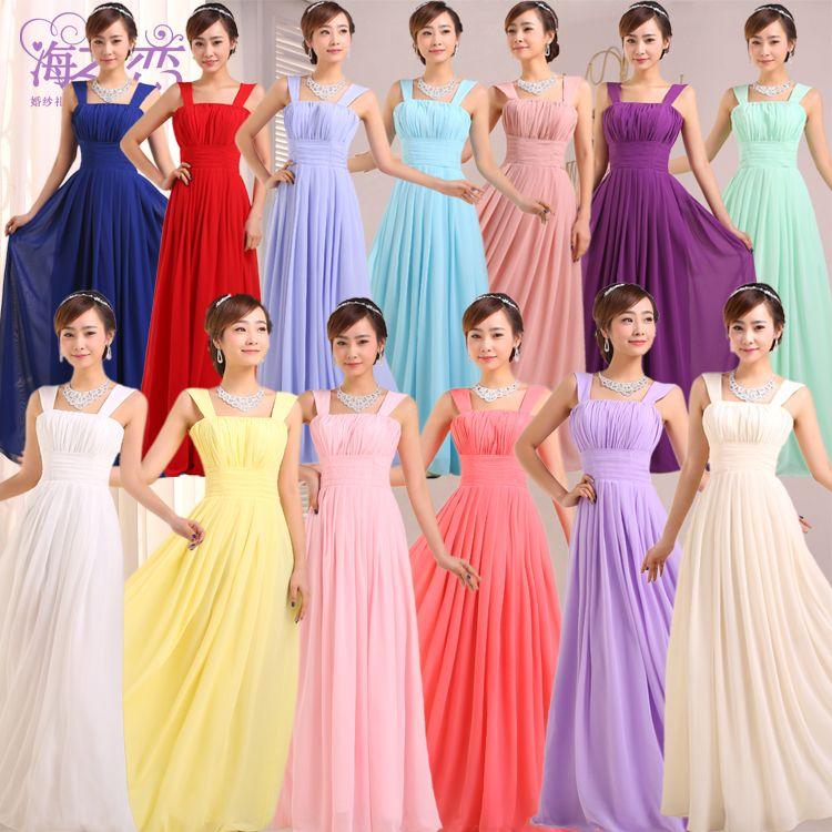 Click to Buy << 2016 Long Chiffon 13 Colors Bridesmaid Dress ...