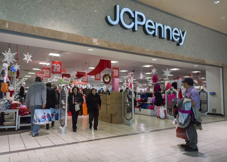 how to check a jcpenney gift card balance