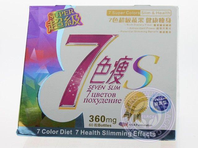 Ti kuan yin weight loss picture 2