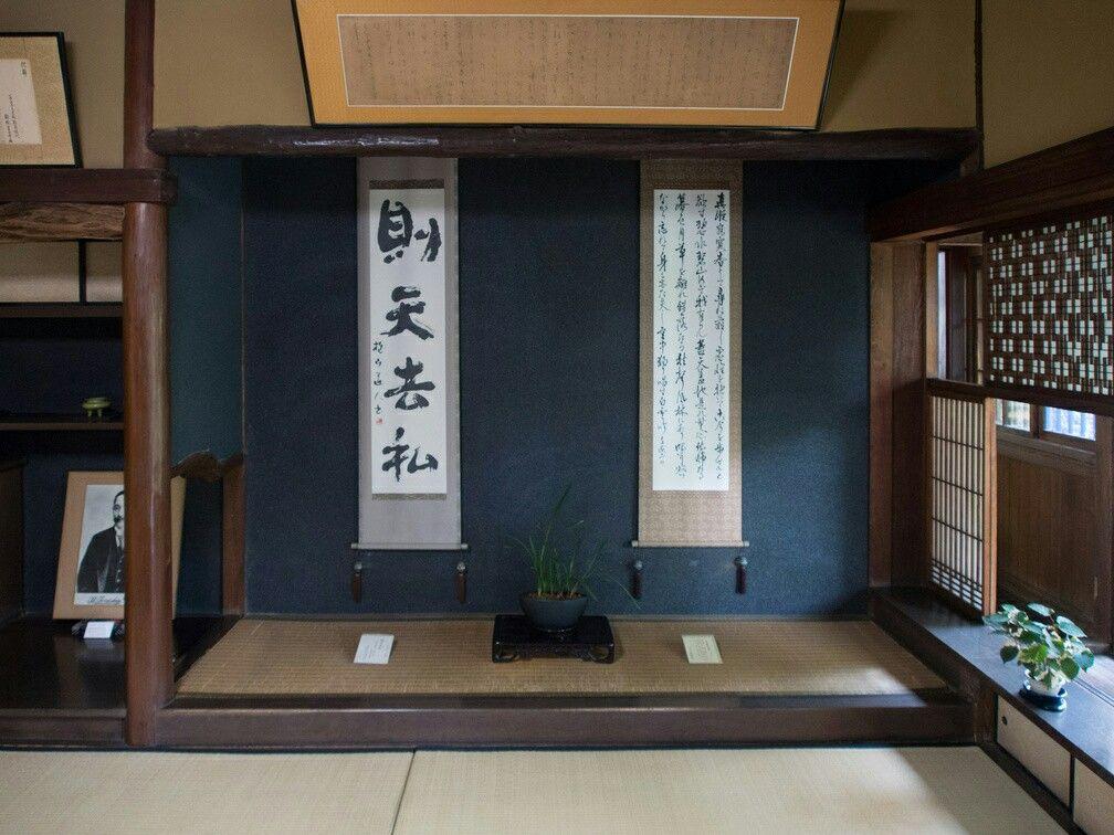 夏目漱石 熊本時代 内坪井町の旧居 熊本 夏目 無料 写真