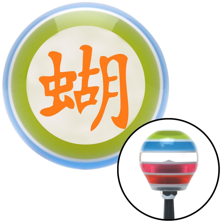 Orange chinese symbol 2 stripe shift knob with m16 x 15 insert orange chinese symbol 2 stripe shift knob with m16 x 15 insert buycottarizona Choice Image