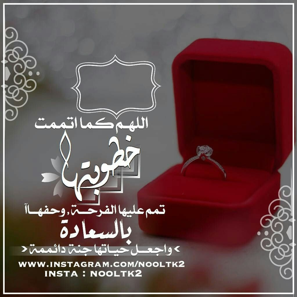 Pin By Noon On تصاميم صور Wedding Invitation Posters Wedding Drawing Wedding Gift Pack