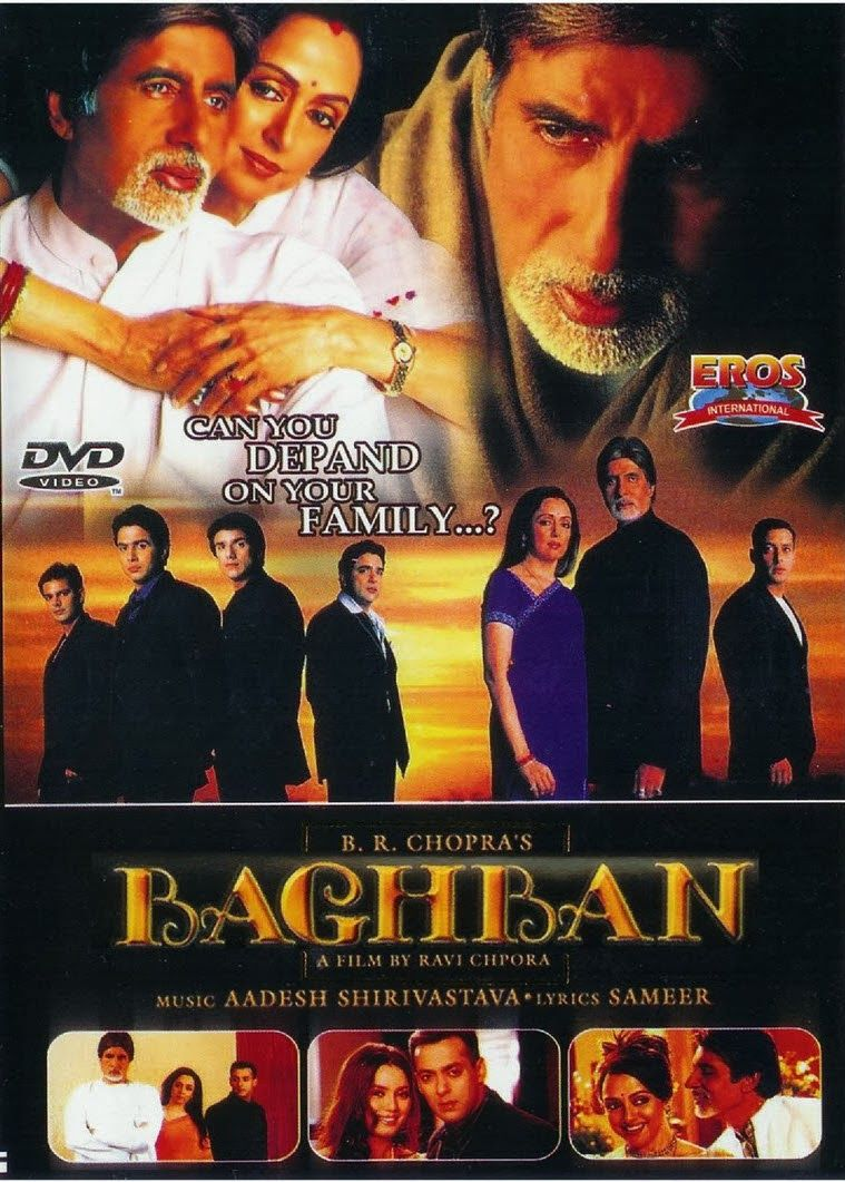 baagwaan movie