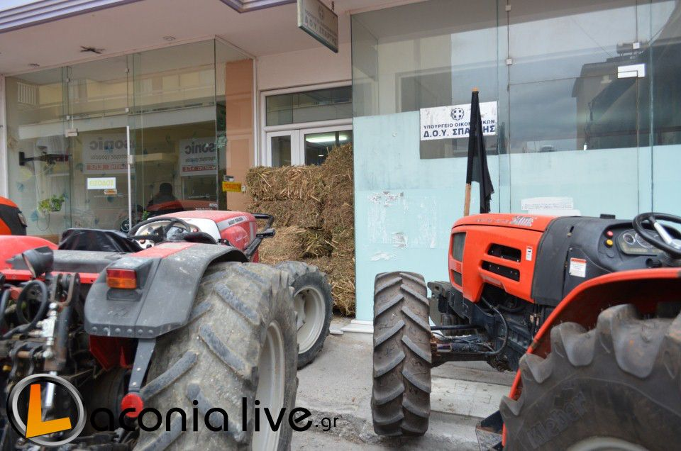 Λουκέτο στην Εφορία Σπάρτης σήμερα από τους αγρότες   Laconialive.gr - Η ενημερωτική ιστοσελίδα της Λακωνίας, Νέα και ειδήσεις