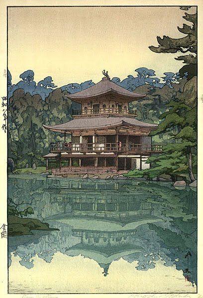 Field Of Vision: Hiroshi Yoshida...Kinkaku, 1933.