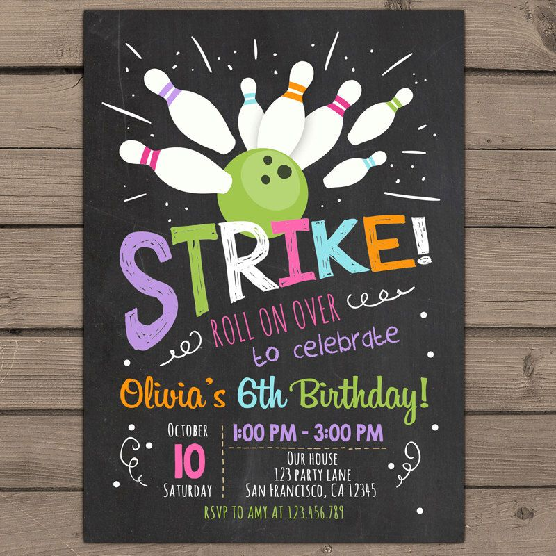 Bowling Birthday invitation Bowling Birthday Party Invitation Pink - bowling invitation