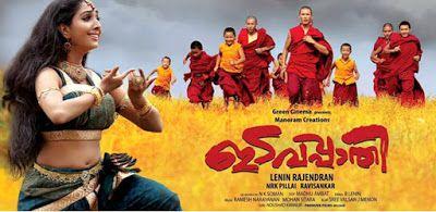 Premam Movie Online Watch Thiruttuvcd Youtube - Home