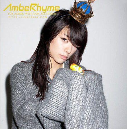 Amber Fx Long Hair