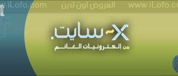 عروض الكويت Lockscreen
