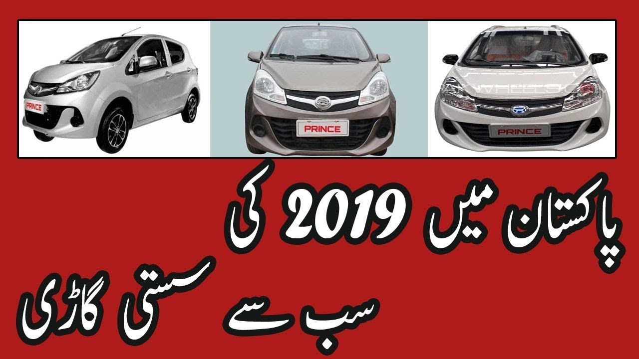 Pakistan New Cheapest Car Prince Pearl Rex7 2019 Hatchback