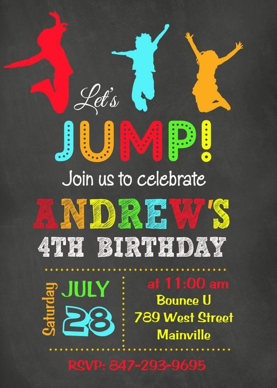 Jump Invitation Bounce House Trampoline Birthday Pump It Up Party Sky High