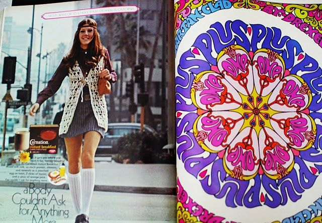 Seventeen Magazine 1970 - Had my own subscription