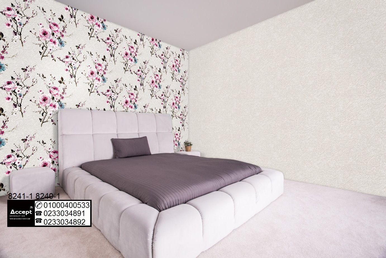 ورق حائط لغرف النوم ورق جدران للمجالس احدث ورق حائط مودرن Home Decor Furniture Decor