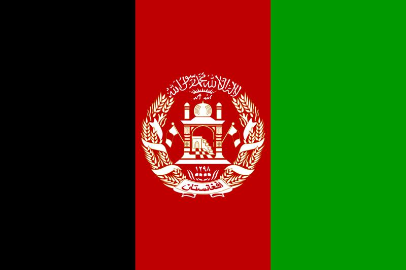 Flag Of Afghanistan Image And Meaning Afghan Flag Country Flags In 2020 Afghanistan Flag Flags Of The World Afghan Flag