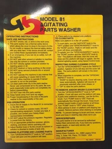 Safety Kleen Model 81 Agitating Parts Washer No Reserve