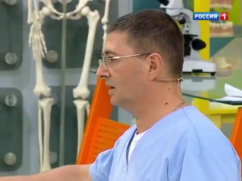 O Samom Glavnom Otek Odnoj Nogi Boli V Spine Doktor Myasnikov Youtube Youtube Life