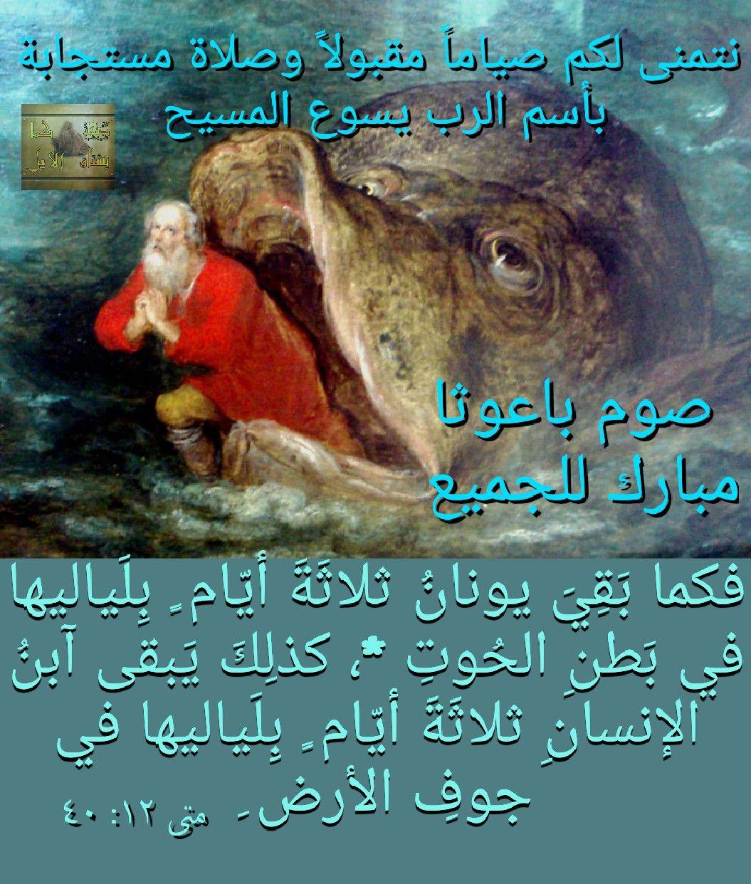 Pin By Faiza Hekmat On و أ م ا ال م ع ز ي الر وح ال ق د س Movie Posters Feast Sog