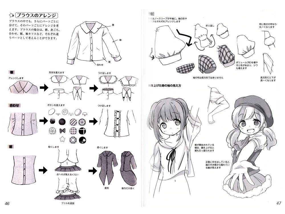 Pin By Dulce Martinez On Oc Outfit Inspiration 3d Drawing Tutorial Anime Book 3d Drawings