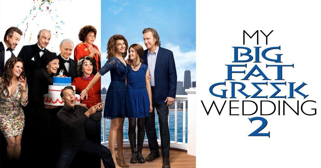 Redbox New Releases Week Of July 12 2016 Streaming Movies Online Greek Wedding Streaming Movies